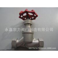 厂家现货销售销售J11B内螺纹氨用截止阀&2