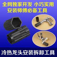 厨房水槽面盆龙头尼龙塑料套筒扳手 多功能水龙头安装维修工具