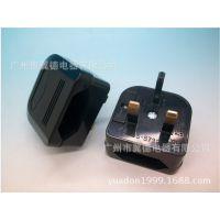 BS5732嵌入式欧式转英式插头 环保CE认证 13A标准英标转换插头