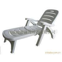 供应广州威浪水上乐园、游泳池设备、沙滩椅、可拆沙滩椅、沙滩床、户外家私休闲用品