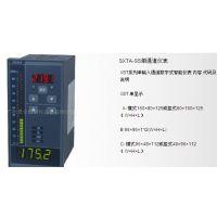 供应广州XST温度显示告警仪|XST/A-H1IT1B1V0数显表