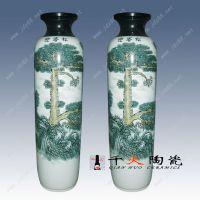 供应时尚家居饰品 陶瓷花瓶摆件