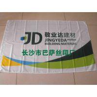 西安彩旗定制 旗帜印刷 标志旗定制 西安旗帜厂家