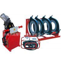 济南八达液压对接焊机生产厂家pe对接机热熔焊机电熔焊机全自动焊机远传可视化