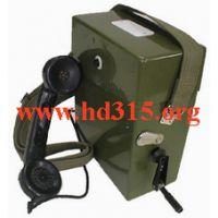 便携式磁石电话机(国产) 型号:ZG05HCX-3库号:M284217