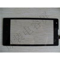 小米1S触摸屏 原装小米1S电容屏 手机显示屏外屏 深圳现货