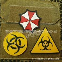 我是特种兵军迷臂章 订做魔术贴章 定做户外军迷魔术贴臂章背包