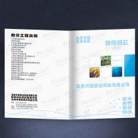 国家电网图册说明书印刷 彩色双面印刷 1000本 骑马钉