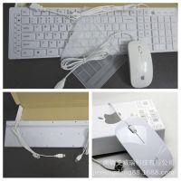 有线USB键鼠套装 轻薄笔记本多媒体键盘 送键盘膜 超薄防水键盘