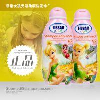 Fissan/菲桑 迪斯尼系列花仙子女孩专用柔顺发质 洗发水/露 正品