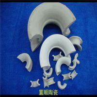置顺陶瓷供应氧化铝陶瓷矩鞍环 化工填料