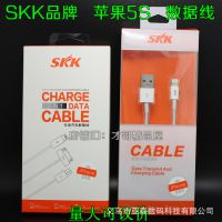 SKK品牌 iPhone5S iPhone6 数据线批发