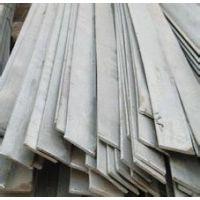 供应临朐热镀锌扁钢生产厂家