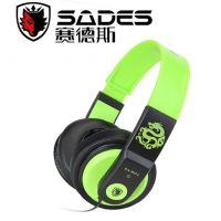供应SADES赛德斯SA-804 头戴式电脑高保真耳机耳麦 时尚音乐游戏耳机