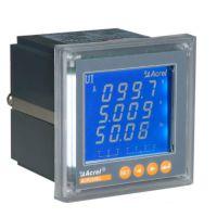 安科瑞内部计量电力监控仪表ACR220EL-液晶显示