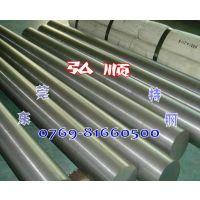 供应日本纯铁 宝钢SUYP电磁纯铁板棒
