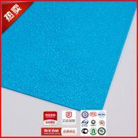 PC耐力板 聚碳酸酯实心板 广告牌PC耐力板 车棚雨棚PC板材