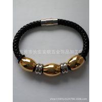 厂家直销大量编织皮绳手环,不锈钢磁扣手链,皮革手镯 男款手镯