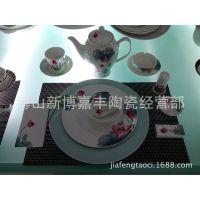 骨质瓷 镁质强化瓷生产厂家 酒店用瓷 酒店用品餐具 餐厅厨房用瓷