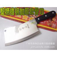 阳江塑柄加厚砍骨刀 斩刀 铬钢砍刀 厨用刀 盒装刀