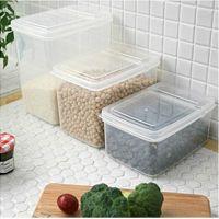 日本塑料密封盒 干货杂粮密封罐 茶叶罐 干果盒 透明方形盒7179