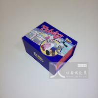玩具包装盒 卡通公仔包装盒 公仔礼品包装盒 专业厂家定做