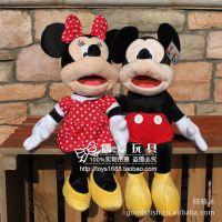 外贸原单米奇妙妙屋玩具迪士尼乐园情侣米奇米妮毛绒玩具 50厘米