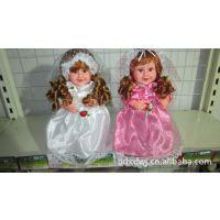 厂家批发会唱歌跳舞的娃娃 /扭屁股娃娃 电动毛绒玩具 仿真洋娃娃