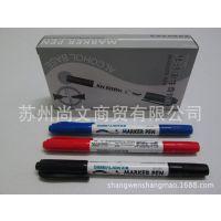 雄狮680奇异笔 双头记号笔 打点笔 环保、速干、不褪色油性笔