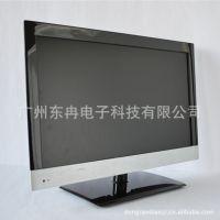 【厂家】18.5寸超薄一体机电脑 电脑一体机 一体机