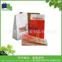 供应定做防油食品纸袋 烧饼纸袋 土特产纸袋 汉堡袋