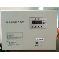 mt2000-24AH壁挂式直流电源国网迈腾股份公司