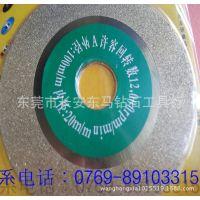供应厂家直销玻璃切割片 磨片 金刚石磨片 100*20 粒度120-150 合金磨