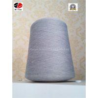 Soft Feeling Bamboo Yarn