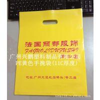 供应手提袋、服装鞋业包装袋、PP胶粘袋、PP包装袋、PP塑料胶袋