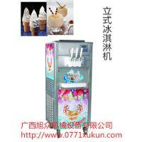 梧州冰淇淋机怎么样,梧州冰淇淋机,冰淇淋机器厂家