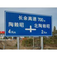 西安标牌交通标牌反光标牌煤矿标牌安全标牌渭南标牌厂宝鸡标牌制作厂西安标牌厂
