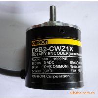 (原装欧姆龙) 编码器  E6B2-CWZ1X--1000 P