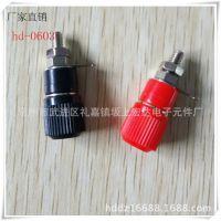 HD-0603锌合金接线柱34mm接线端子无孔仪器仪表香蕉插座连接线器