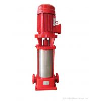 室外消火栓泵维修XBD7.2/6.67-65D/6-7.5kw立式多级消防泵