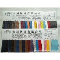编织纹席纹PU革皮革皮料人造革合成革草席纹湿法PU革PU斜草席纹
