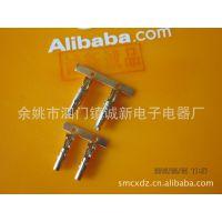 直销供应高品质端子插片接插件铜接触片 插拔式接线端子接触片