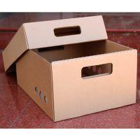 【诚信商家】批发供应天地盖手提通用包装纸盒 服装食品包装纸箱