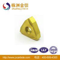 金色涂层数控大三角扒皮刀YW2/TNMX15 企业采集 加工刚见