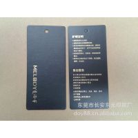 hang tag, waist tag, PVC label, printed label 服装辅料