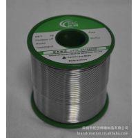 批发Sn-3.0Ag含银焊锡丝 1.0mm  焊点光亮