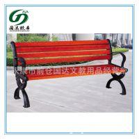 供应公共场所家具、实木休闲椅、公园休闲椅