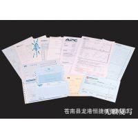 无碳联单便签 复写定做 票据印刷厂家