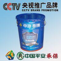 厂家推荐朝阳特种油漆 CCTV央视推广品牌