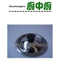 厂家直销批发不锈钢锅盖平盖组合盖多用盖加厚带磁盖